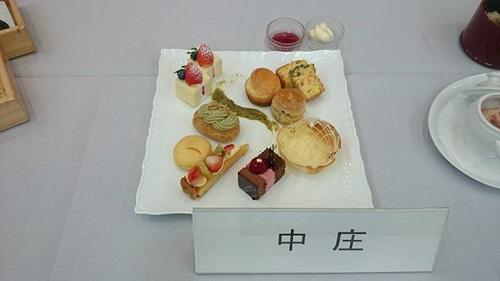 「ながら」食事 3