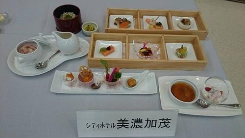 「ながら」食事 1