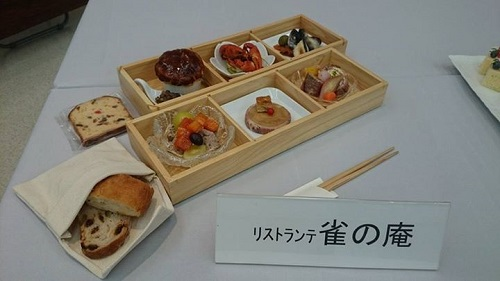 「ながら」食事 2