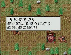 太閤立志伝