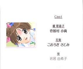 てんたま -1st Sunny Side-