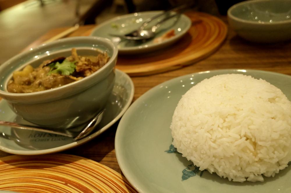 マッサマンと香り米
