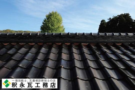 富山の黒瓦屋根点検 富山ブラック瓦