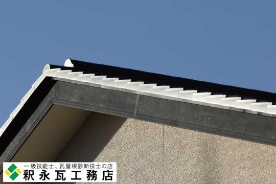 けらば瓦、袖瓦、すっきり棟,富山県立山町釈永瓦工務店