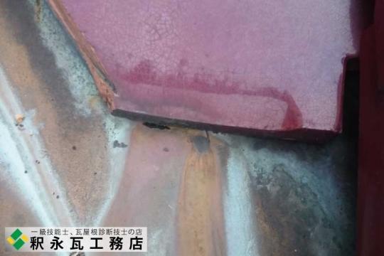 銅谷板、雨漏り修理工事 富山県射水市2