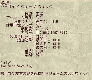 20151018043516.jpg