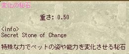 20151125021352.jpg