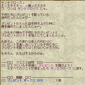 20151225062205.jpg