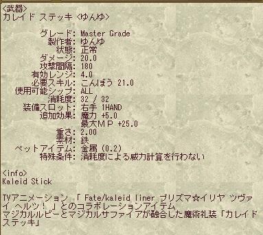20160102224441.jpg