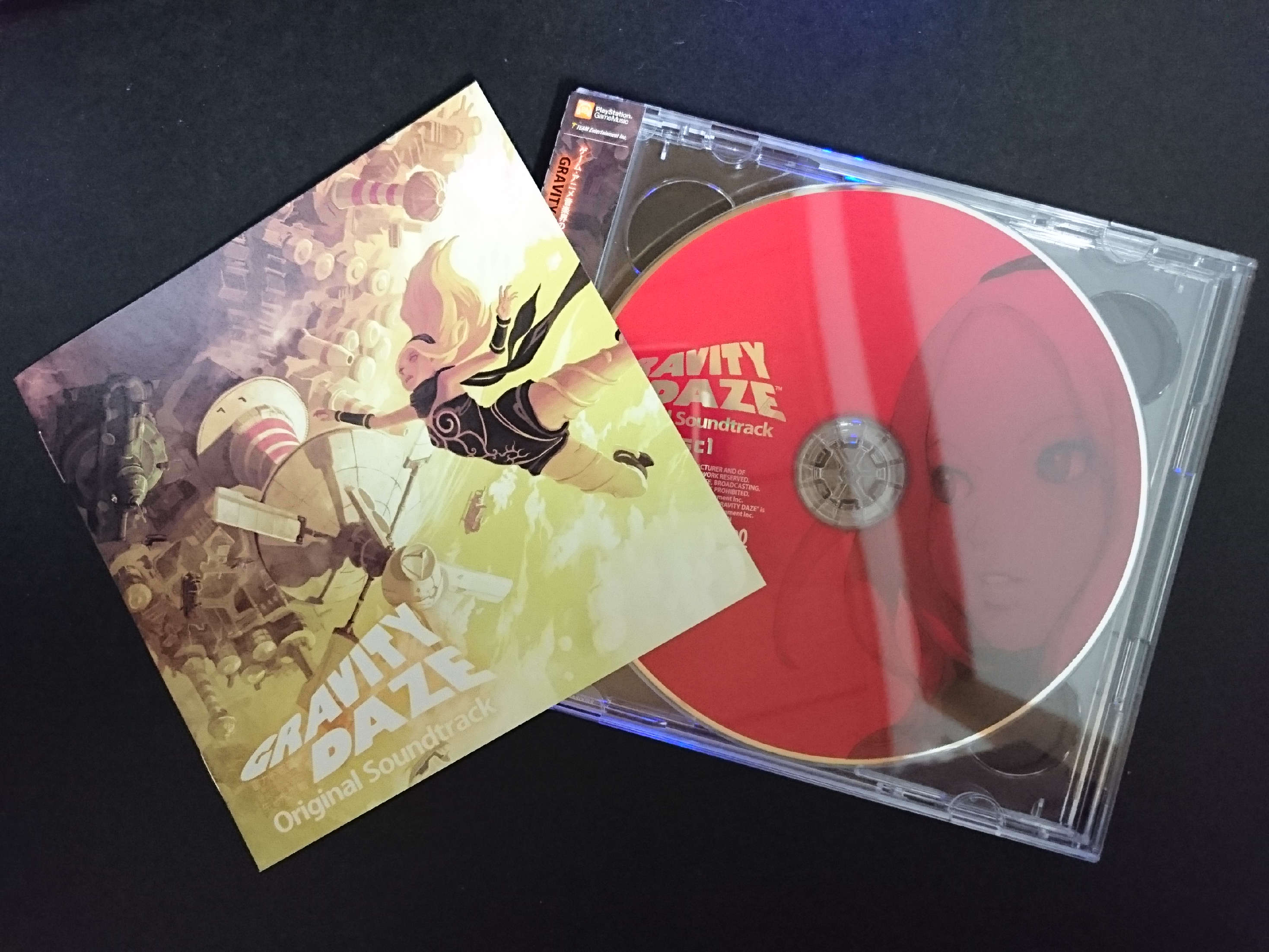 GRAVITY DAZE OST