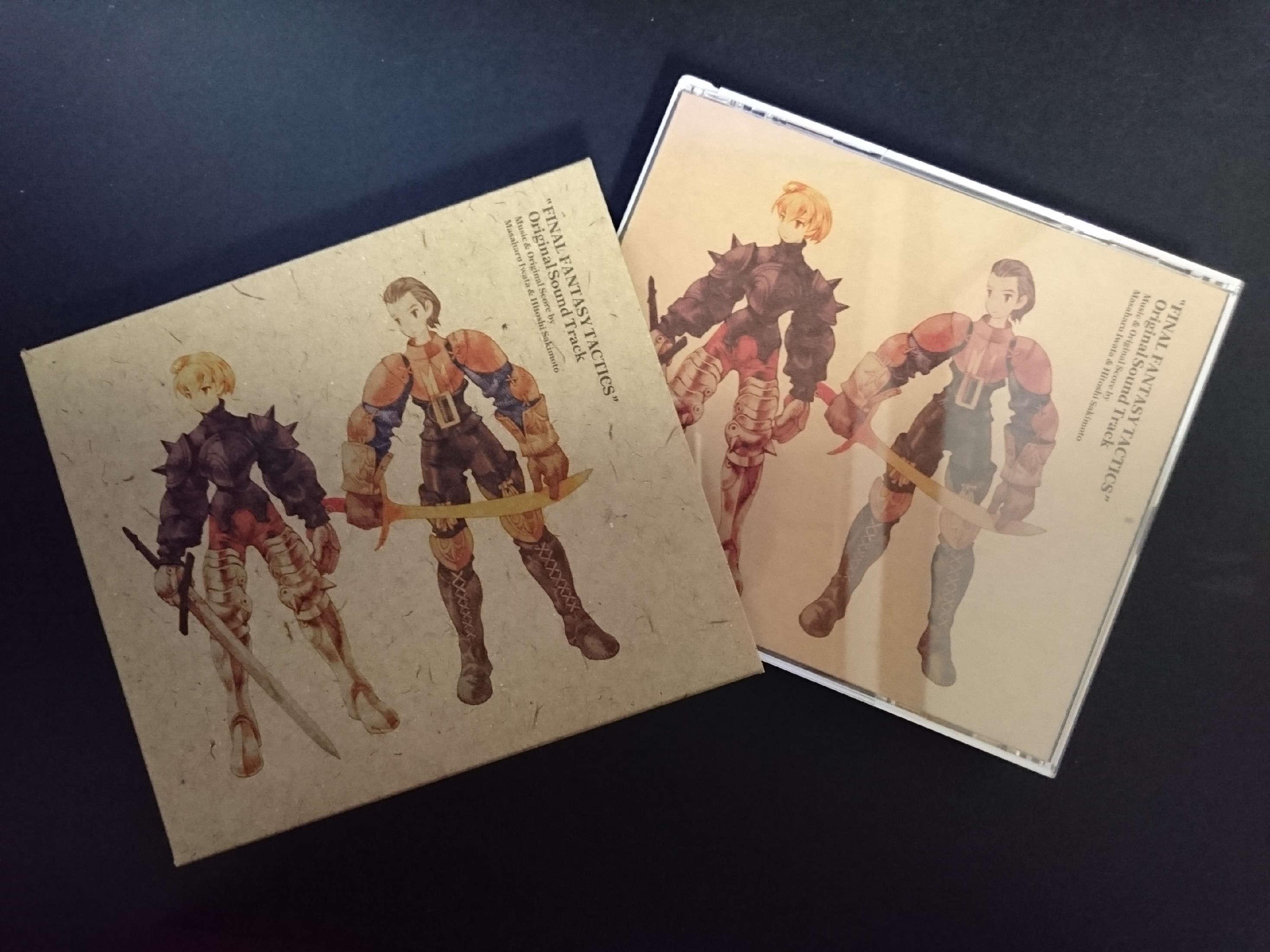 Final Fantasy Tactics ファイナルファンタジータクティクス サントラ