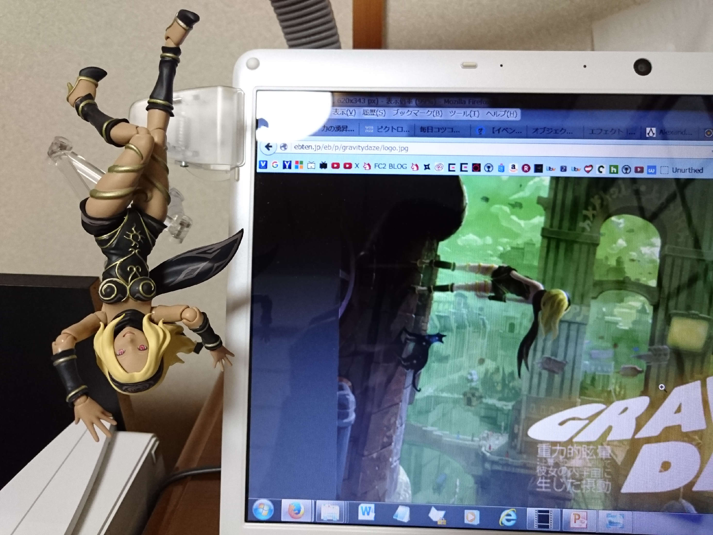 Gravity Daze PS4figma67