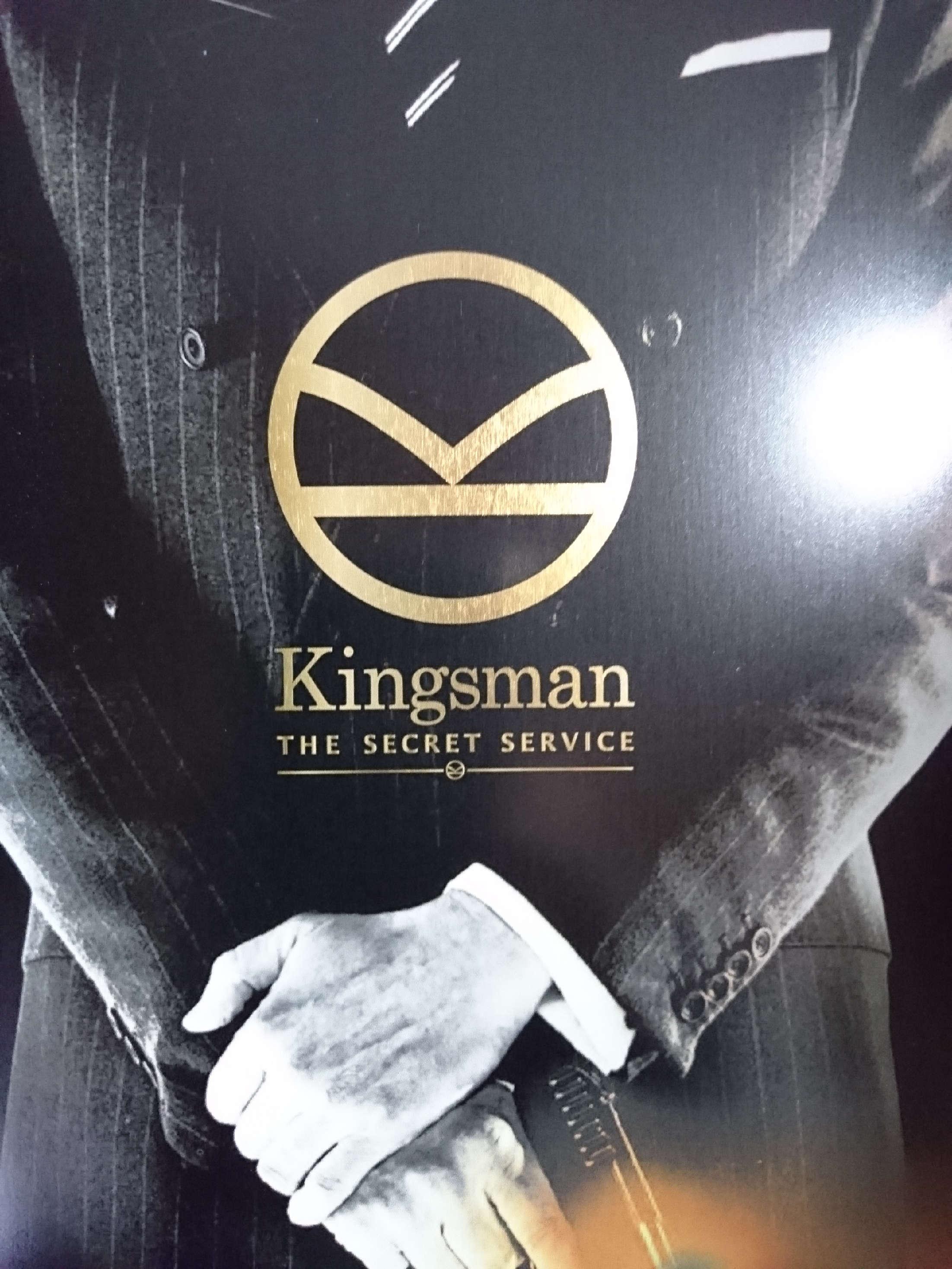 Kingsman2.jpg