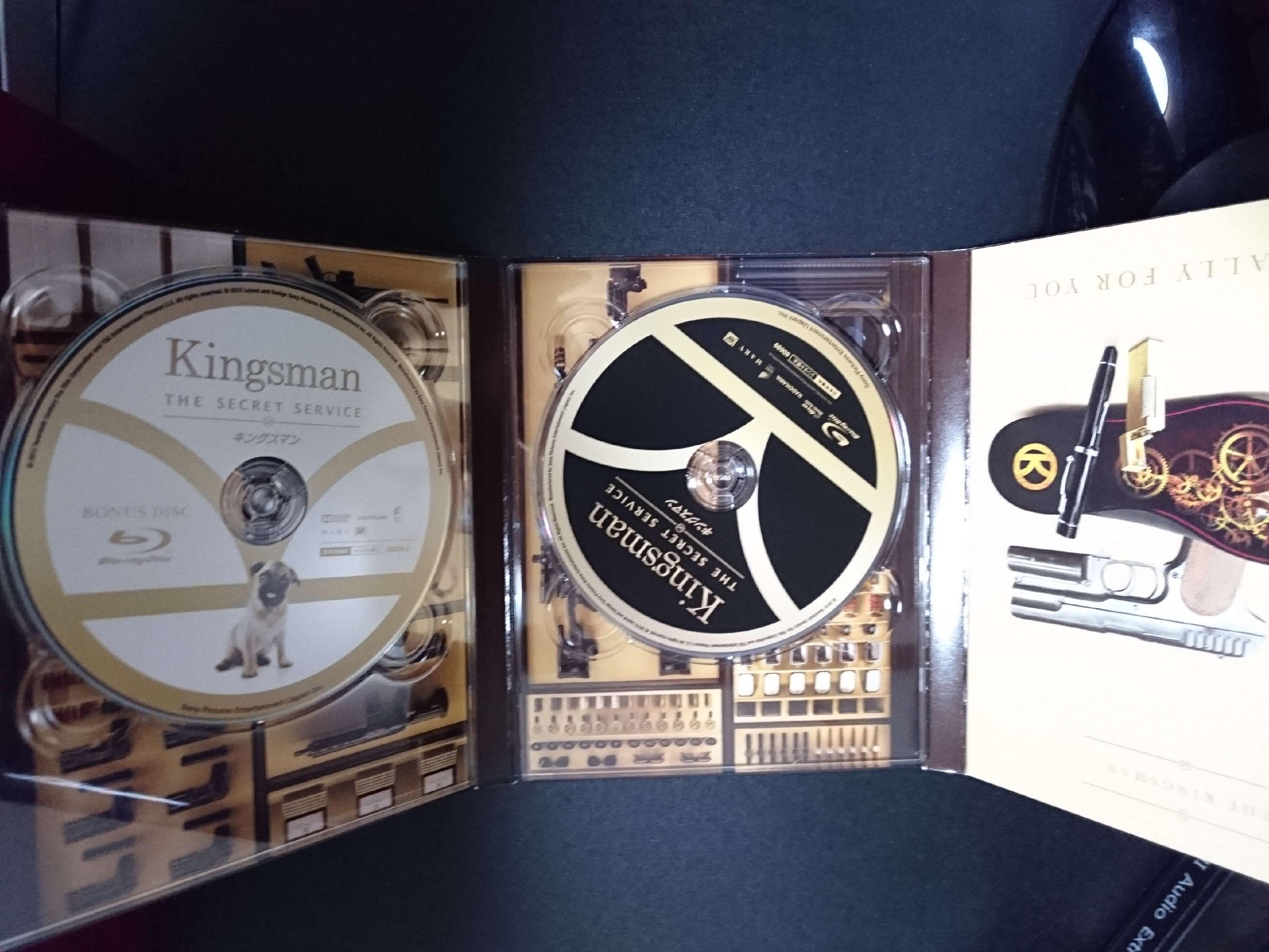 Kingsman4.jpg