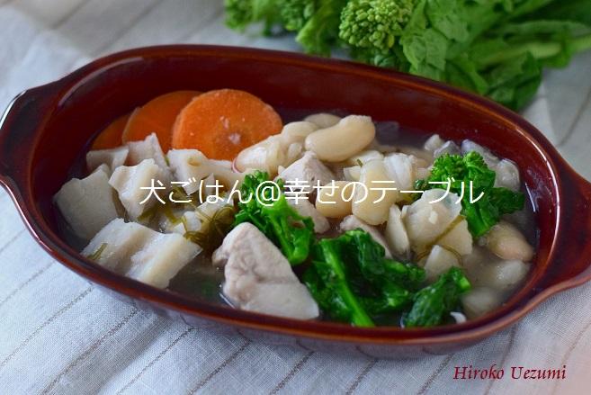 ブログ用豚肉とレンコンといんげん豆―出来上がり