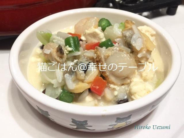 シーフードミックスの豆乳リゾット