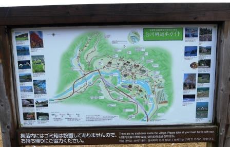 shirakawa4.jpg