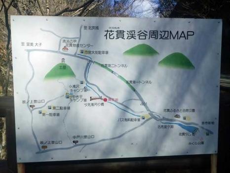 花貫渓谷の観光案内図