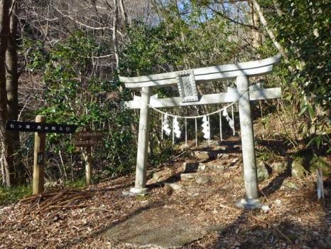 七つ滝の入り口の鳥居