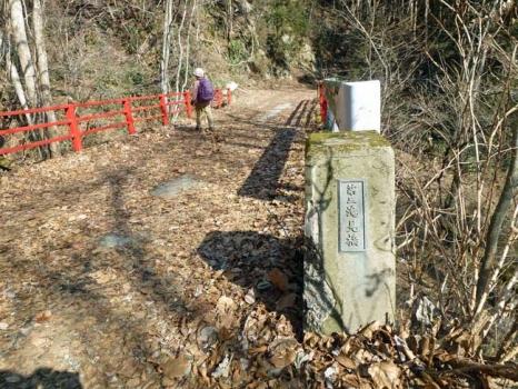 柳沢林道の「第三滝滝見橋」