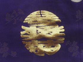 吉二郎冬装束1-2