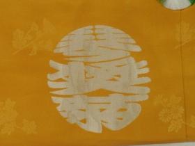 吉二郎冬装束2-2