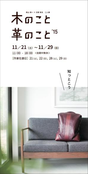 kinokoto2.jpg