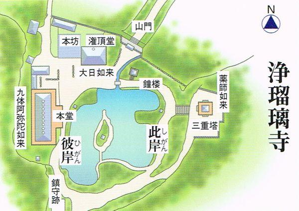 浄瑠璃寺境内図