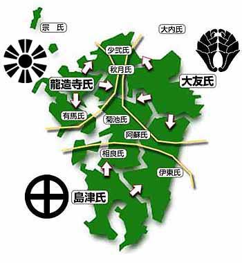 九州戦国地図