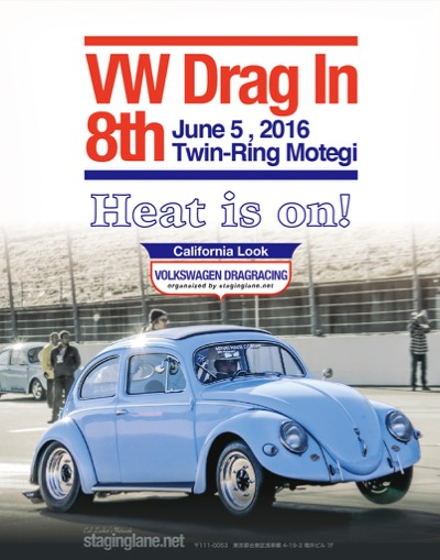 vw_drag_in_8th.jpg