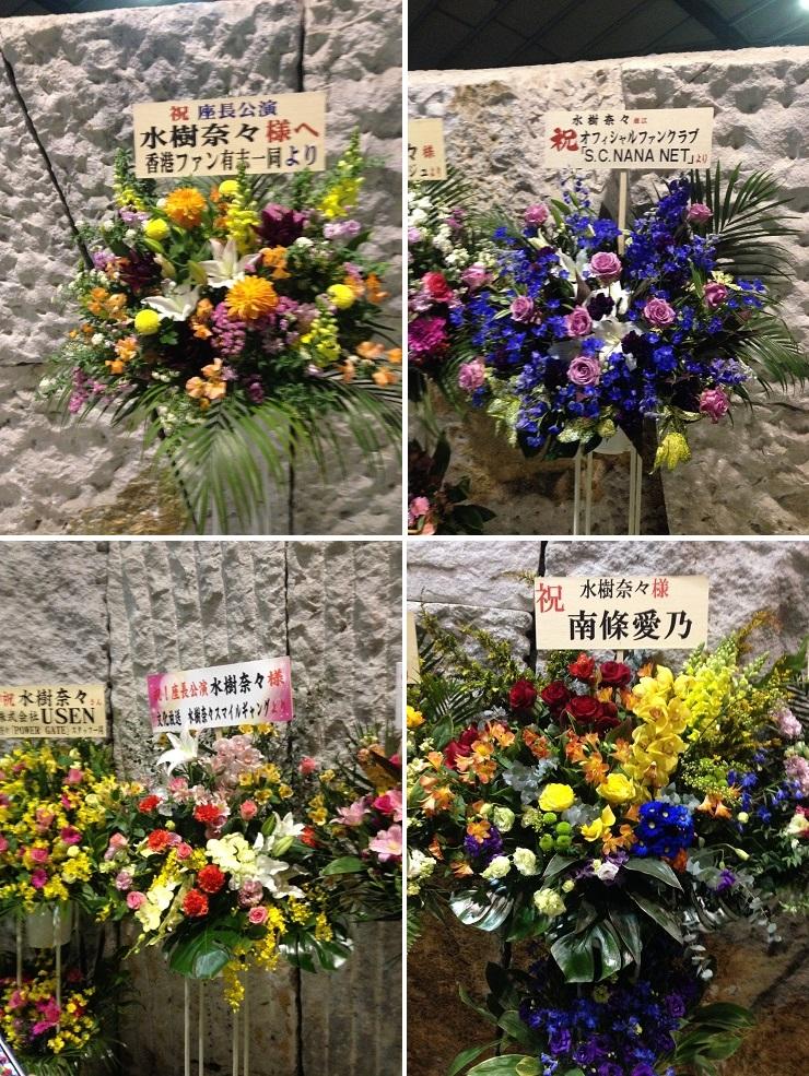 201601座長公演 (7)