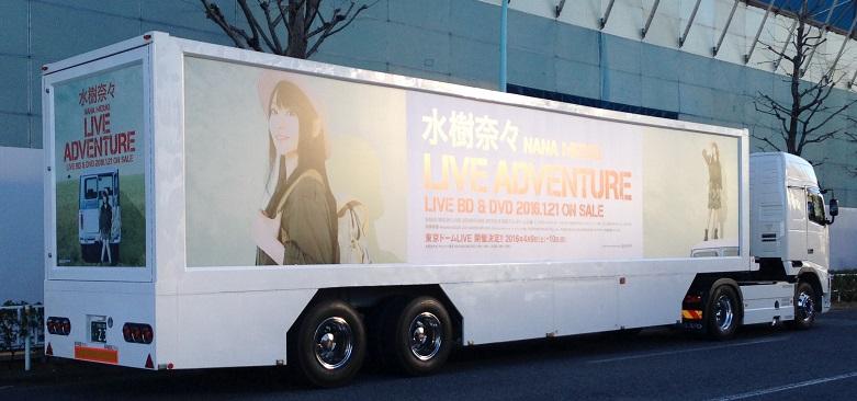 201601座長公演 (2)
