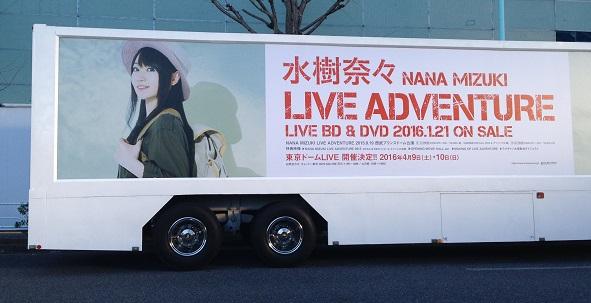 201601座長公演 (3)