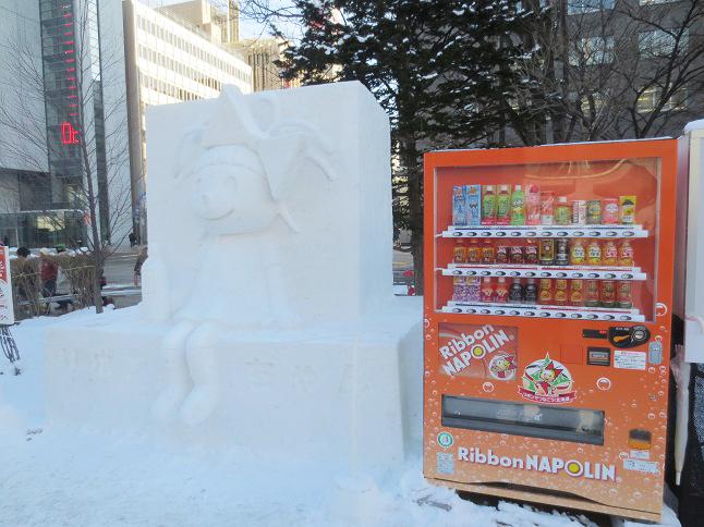 201602さっぽろ雪まつり (31)