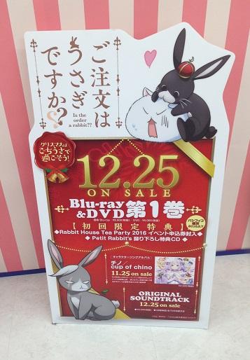 201602アニメイト仙台 (8)