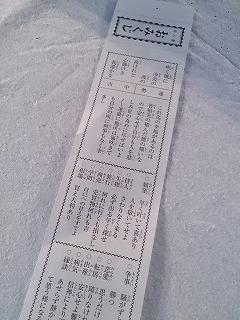 DSC_1650.jpg