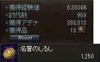 LinC0504-20.jpg