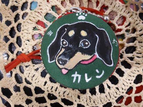 Mカレン犬P1150907 のコピー