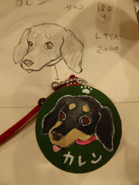 描くカレン犬P1150905 のコピー