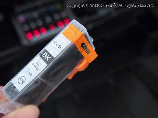 20151216モニター1