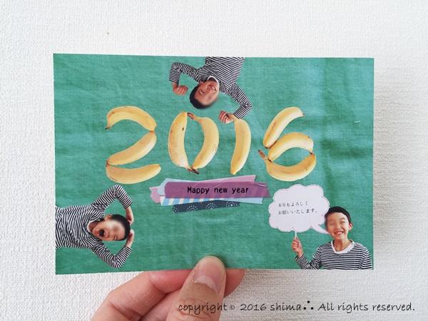 20160122表紙