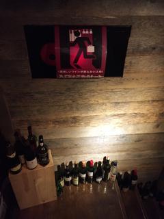 美味しいワインが飲みたい人の入口はこちら