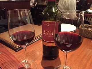 赤ワインボトル(ハウスワイン)