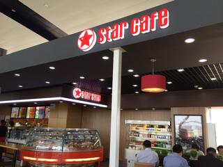 空港のカフェ