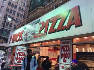 ピザ屋さん