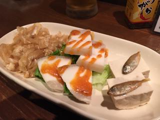 沖縄前菜3点盛り