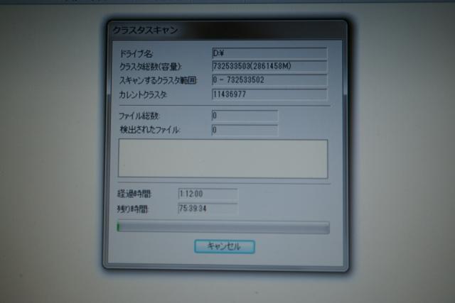 151121_003_2.jpg
