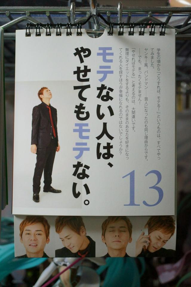 151213_002.jpg