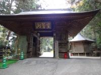20鶴林寺山門