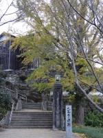 14常楽寺